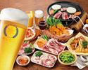 【夜】120分食べ飲み放題・山形牛プラン(大人)