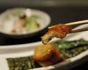 食欲の秋 海の恵みと山の幸 鱧と彩り茸 石川のひやおろし堪能プラン8000円