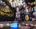 <週末>【誕生日・記念日プラン】季節料理+3時間120種飲み放題+特製ハニトー