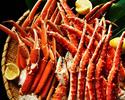 ●【Online Reservation Exclusive】Dinner Buffet ( Sun & Holidays) w/ Free Flow 19:30 8,400yen