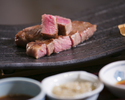 (Oct 1st~)【Value Plan/Advance Payment】Weekdays KOUKI (Prime Japanese Black-haired Wagyu)