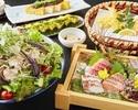 2時間飲み放題+北海道産ホエイ豚と夏野菜の冷しゃぶコース 4500円 (全8品)