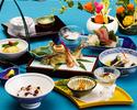 【ディナー】旬の野菜と魚の清涼会席