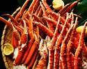 ●【Online Reservation Exclusive】Dinner Buffet ( Sun & Holidays) w/ 1 drink 17:00 6,700yen