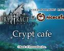 Crypt cafe(幻獣契約クリプトラクト × nicocafe)