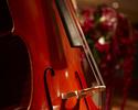 【11/15】音楽とお酒を楽しむJAZZ night