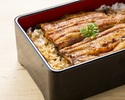 Broiled eel on rice