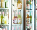 (Special Online Booking Only Promotion!) All You Can Drink Plum Wine and Fruit Liqueurs (no time limits) + 1 side dish
