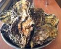 (二日前予約)焼き牡蠣食べ放題 夜