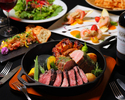 【肉盛りコース】全9品+2.5時間飲放題¥4,800