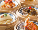 (10/1~)Traditional Hong Kong Dim Sum Cart Service