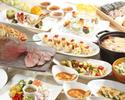 <ディナー>Summerブッフェ 体験型&ディナー限定!炎のステーキ 【シニア】