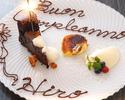 【お誕生日・記念日に】自家製ドルチェの盛り合わせプレートにお祝いのメッセージをお入れします。