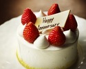 (10/1~)★ Please order with other menu. ★【Anniversary A ( Strawberry sponge cake 12cm)】