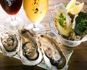 【7月限定 月〜木17:00~】牡蠣食べ放題コース〔2名~〕(生牡蠣、焼き牡蠣、蒸し牡蠣)