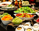<Weekend> Lunch Buffet with All-you-can-drink soft drinks