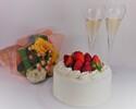 【スパークリング含む2.5h飲み放題×ホールケーキ付】歓送迎・お誕生日など記念日プラン!
