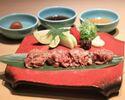【ランチタイム限定】肉質日本一!! 鳥取和牛会席膳 《焼きしゃぶ》