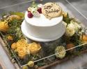 [With Hall cake] anniversary dinner