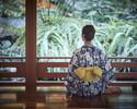 【浴衣プラン/お食事のみご利用】2019年 浴衣で文化財見学&お食事ディナー
