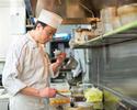 庭のホテル 東京「美味講座」 調理長直伝 基本のき 其の十四