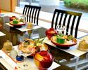 【御祝い・ご結納】慶事会食プラン〈料理全10品〉乾杯酒付