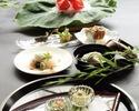 料理長おすすめ 鱧と夏の京野菜(期間限定)