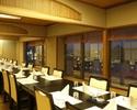 【Web予約限定】ディナー個室使用料6,050円が無料!当日予約もOK!