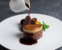 ニュージーランド産放草牛のステーキディナー