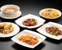七五三お祝いプラン 中国料理¥6,000