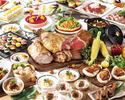 【平日ディナー限定】19:30からの御利用はレイトビュッフェプラン!!「夏はスタミナ!肉グルメ」