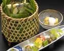 懐石料理 「菊」(要予約)