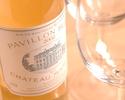 【ホームページ限定価格】個室×シャンパン含む30種飲み放題!最高品質のブランド和牛王道4種や極上サーロインなど全9皿