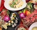 <週末>【池西限定ローストビーフとチーズのコース】ソフトドリンク飲み放題