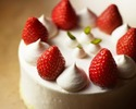 Whole cake (shortcake) Round 15cm * For 4 to 6 people