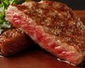 Kobe Beef Steak Lunch [Seryna SHINJUKU]