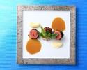Dinner Course -MIYABI-