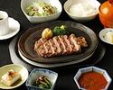 特撰牛ステーキランチ 150g【新宿瀬里奈 本館】
