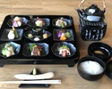 Teae Sushi (for 1 to 4 people)