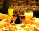 【ビアホールdeワインフェス】生ビール4種×ワイン20種類 約40種類のお料理をバイキング形式で堪能!