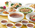 [飲み放題付き]北京ダック、海鮮料理、黒酢風味の酢豚などの人気メニューが味わえるご宴会8,000円プラン