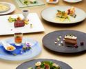 Dinner course 「Rêve Reve」