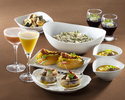Hors D'oeuvres Plan  (2hours)