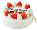 Fresh cream cake No. 4 (12cm in diameter)