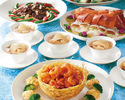 [飲み放題付き]姿フカヒレの蒸しスープ、北京ダック、和牛、鮑!おもてなしのご宴会プラン14,000円