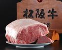 "September chef carefully selected ""Matsusaka beef"" dinner course"