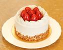 12cmショートケーキ 誕生日、結婚記念日などのお祝いにどうぞ <お食事のオーダーと一緒にご注文ください。>