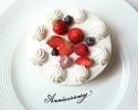 【お祝いに】グラススパークリング&ホールケーキ付!前菜・スープ・選べるメイン大切な方へサプライズランチコースを!