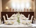 【個室優先】オコゼのポワレ&大山地鶏もも肉のコンフィのWメインや旬野菜など季節を愉しむ全5品!