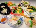 """Kaiseki Lunch """"YUKI"""""""